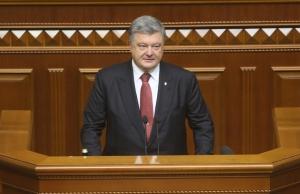 Петр Порошенко, Украина, Верховная Рада, Коррупция, Выступление