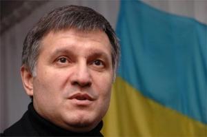 арсен аваков, харьков, мвд украины, нацгвардия, новости украины, общество