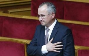 новости украины, сбу, террористы игил, исламское государство