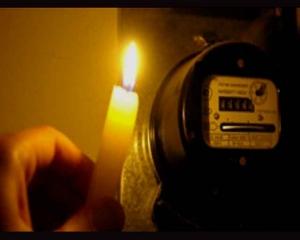 кабмин украины, новости украины, отключение света, семерак, яценюк