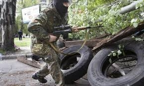 Донецкая область, Юго-восток Украины, происшествия, нацгвардия, АТО
