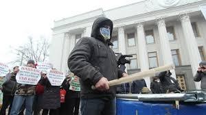 Киев, активисты, финансовый, майдан, Рада, блокирование
