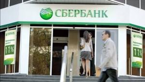 сбербанк, россия, москва, ночь