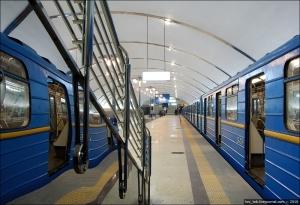 метро, киев, металлоискатели, безопасность