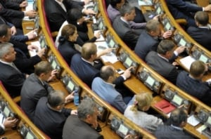 госбюджет, верховная рада, украина, голосование