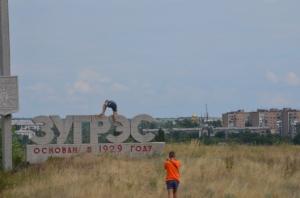 зугрэс, юго-восток украины, донбасс, происшествия, новости украины, днр, зуевская тэс, дтэк