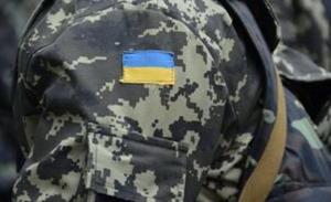 оксана чорна, боевые действия, донбасс, ато, перемирие, погибшие, вооруженные силы украины, армия украины, терроризм, армия россии, новости украины