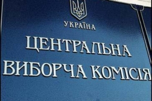 новости Украины, выборы в Верховную Раду, политика, общество, результаты выборов