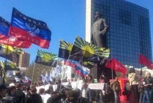 ДНР, Донецк, выборы, власть, митинг