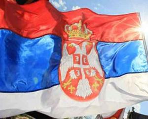 Сербия, АТО, Донбасс, добровольцы, наемники