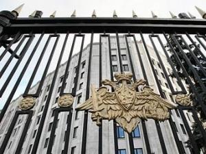 минобороны россии, новости россии, москва, донецкая область, торез, трагедия, крушение «Боинг 777», юго-восток украины