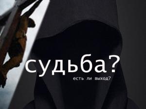 путин, порошенко, переговоры, турция, минск