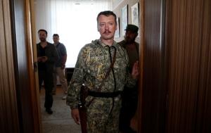 украина, киев, стрелков, крым, война