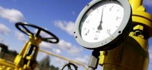 Нафтогаз, Газпром, Украина, газ, отбор, предоплата