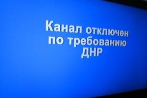 донецк, ато, днр. восток украины, происшествия, общество, лнр
