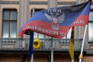 днр, лнр. донбасс, политика, восток украины, европарламент
