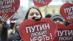 россия, сша, нефть, экономика, энергетика, санкции, российская агрессия, маккейн