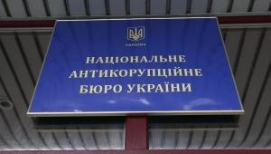 криминал, взятка, Сумщина, Украина, НАБУ, ГПУ, Лариса Сарган, интернет, соцсети, Сеть, заявление, опровержение