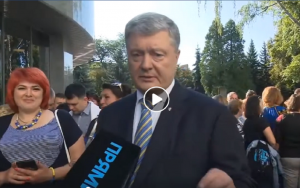 Украина, политика, порошенко, марш, видео, День Независимост
