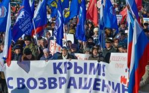 крым, аннексия, россия, оккупация крыма, керченский мост, соцсети, украина, родная гавань