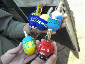 украина, нацгвардия, армия Украина, всу, пасха, общество, гранаты