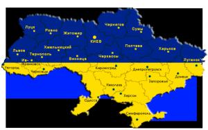 Украина, экономика, регионы, Зубко, кабинет министров, местное самоуправление