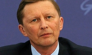 Иванов, Кремль, Россия, Украина, долги, погашение, экономика