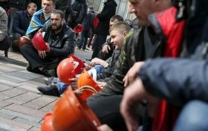 сбу, николай азаров, финанстрование, спецслужбы, шахтеры, протесты