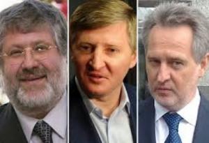 Яценюк, новости Украины, Кабмин, экономика, политика, Найем