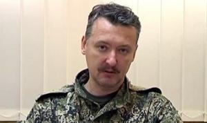 ДНР, Стирол, теракты, Игорь Гиркин, хлор, очистные сооружения