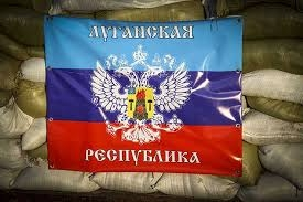 ЛНР, Луганск, Донбасс, юго-восток, Украина, АТО, Нацгвардия, армия Украины, выборы, Карякин