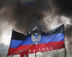 литва, днр, лнр, террористические организации