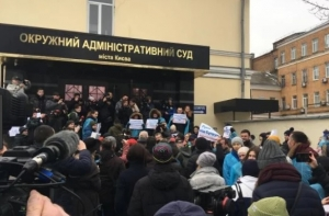 новости, Украина, суд, Супрун, аплодисменты, Мосийчук, освистали, ганьба, митинг, активисты, видео, кадры