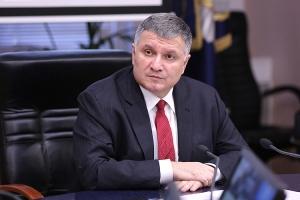 выборы президента России в Украине, заявление главы МВД Арсена Авакова, посольство России в Украине,