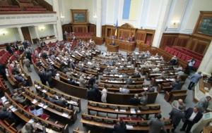 Новости Украині, Верховная рада, кабинет министров, помощь погибшим, помощь семьям погибших