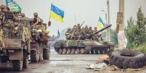 украинская армия, ополчение, наступление, ясиноватая