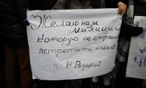 избиение журналистов, реуцкий, харьков, мвд, балута