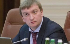 министерство юстиции украины, павел петренко, кабмин, соцвыплаты, донецкая область, луганская область