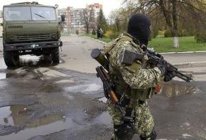 днр, армия украины, вооруженные силы украины, юго-восток украины, новости украины