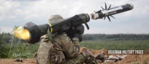 Javelin, армия украины, всу, сша, оружие