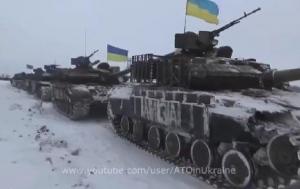 Новости Луганска, Вооруженные силы Украины, Армия Украины, Луганская ОГА, Восток Украины, Общество, Новости Украины