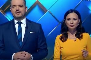 СБУ, NewsOne, Голованов, Миротворец, телемост, Кирик, ведущий, ведущая