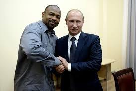 рой, джонс, миротворец, геращенко