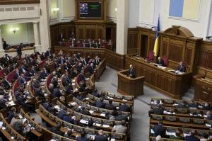 санкции, украина, телеканал, россия, агрессия, рада, скандал