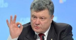"""порошенко, япония, политика, порошенко в """"панамском списке"""", украина"""