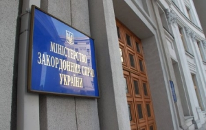 донбасс, россия, украина, евросоюз, восток украины, политика, днр, лнр, минские договоренности