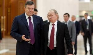 Украина, политика, общество, ВР, народный фронт, Геращенко, МВД, Путин, Янукович, дело о госизмене