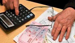 Гончарук, Кабинет, министров, экономика, тарифы, монетизация, льготы