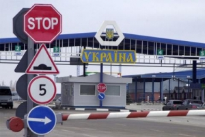 Кабмин, Миграционная политика, Россия, Угроза, Решение, Украинская граница, Биометрический загранпаспорт