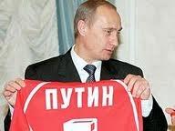 Путин, футбол, чемпионат мира, Бразилия